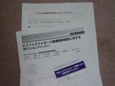 Study04